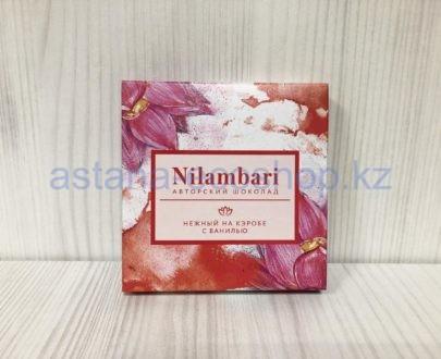 Авторский шоколад на кэробе с ванилью — 65 г