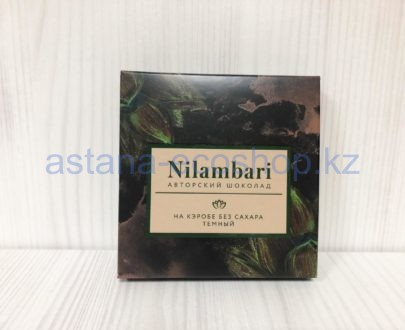 Авторский шоколад темный, на кэробе (без сахара) — 65 г