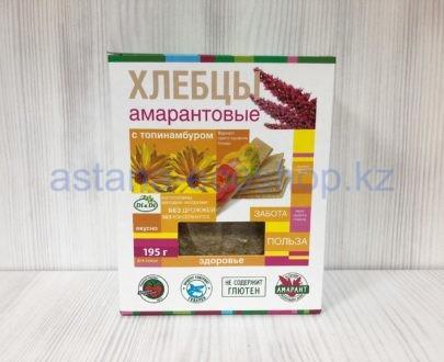 Хлебцы амарантовые с топинамбуром (без глютена) — 195 г