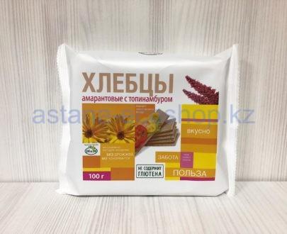 Хлебцы амарантовые с топинамбуром (без глютена) — 100 г