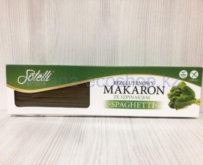 Спагетти 'Sotelli', шпинат (кукурузная мука), без глютена — 400 г