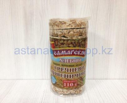 Хлебцы 'Самарские' гречнево-пшеничные — 110 г