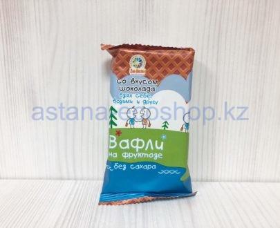 Вафли на фруктозе со вкусом шоколада (без сахара) — 32 г