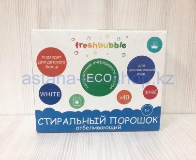 Стиральный порошок FreshBubble отбеливающий — 1 кг