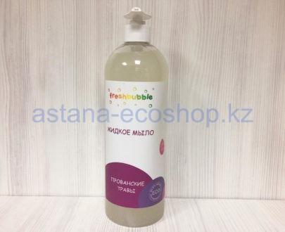 Жидкое мыло FreshBubble (прованские травы) — 1 л