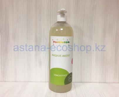 Жидкое мыло FreshBubble (лемонграсс) — 1 л