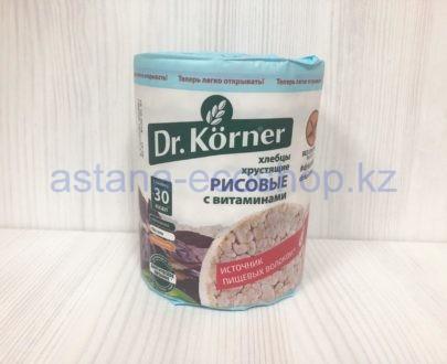Хлебцы хрустящие Dr Korner 'Рисовые с витаминами' (без глютена) — 100 г