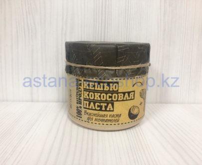 Кешью кокосовая паста (без глютена) — 300 г