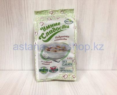 Подушечки амарантовые со сливочной начинкой в глазури (без сахара, без глютена) — 150 г
