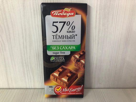 Шоколад (без сахара) 36 проц., темный, стевия — 100 г