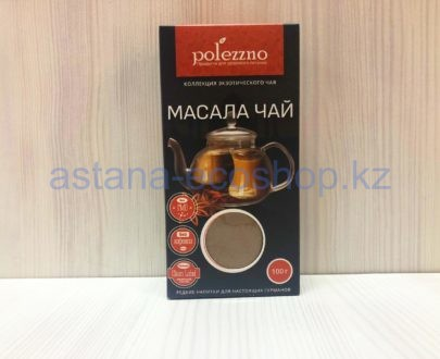 Масала чай — 100 г