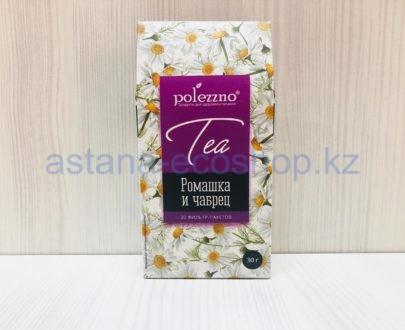 Чай 'Ромашка и чабрец' (20 пакетиков) — 30 г