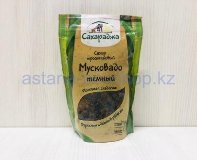 Тростниковый сахар 'Мусковадо темный'- 450 г