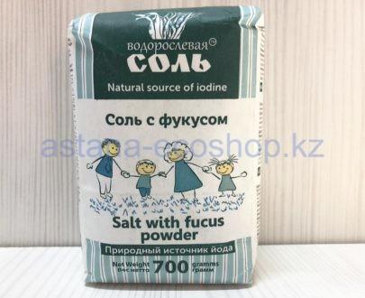 Соль с фукусом — 700 г