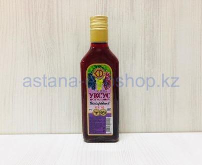 Уксус виноградный натуральный — 250 мл