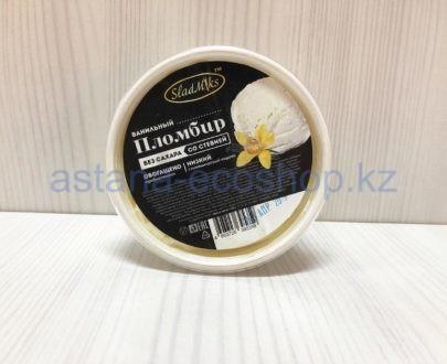 Мороженое пломбир ванильный со стевией (без сахара) — 120 г
