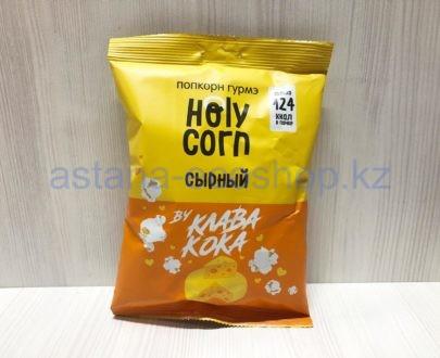 Попкорн Holy Corn сырный, без глютена — 20 г