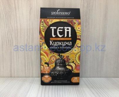 Чай Detox куркума, имбирь и лемонграсс — 20 шт