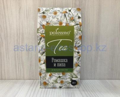 Чай ромашка и липа — 20 шт