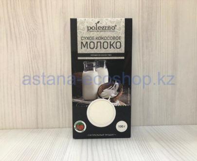 Сухое кокосовое молоко — 100 г