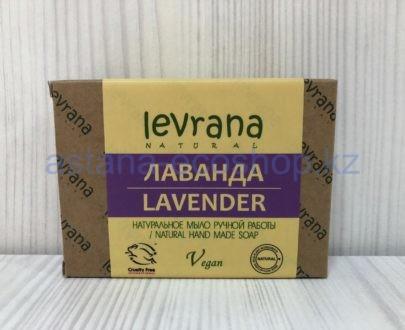 Натуральное мыло ручной работы 'Лаванда' — 100 г