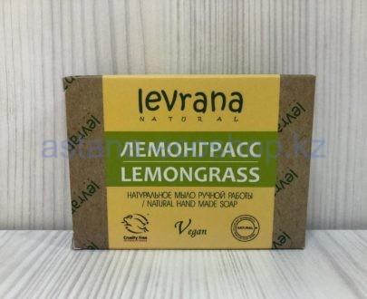 Натуральное мыло ручной работы 'Лемонграсс' — 100 г
