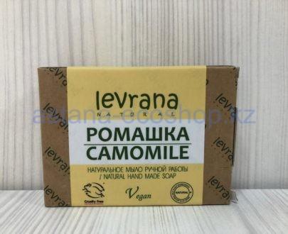 Натуральное мыло ручной работы 'Ромашка' — 100 г