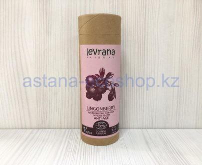 Дневной крем для лица 'Lingonberry' — 50 мл