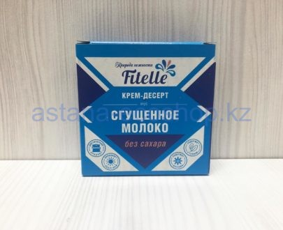Сгущенное молоко Fitelle (без сахара) — 100 г