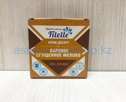 Сгущенное молоко вареное Fitelle (без сахара) — 100 г