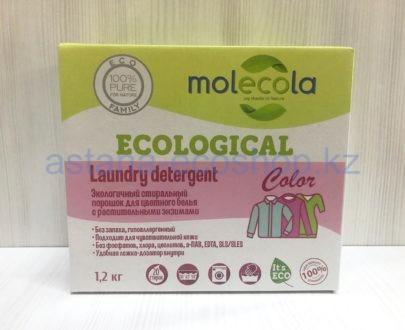 Экологичный стиральный порошок для цветного белья — 1,2 кг