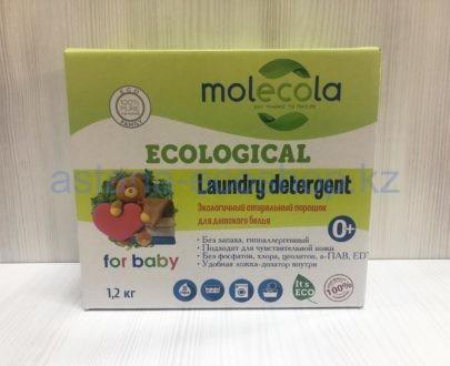 Экологичный стиральный порошок для детского белья — 1,2 кг