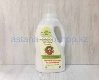 Экологичный кондиционер для детского белья — 1 л