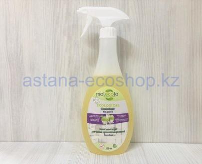 Экологичный спрей для чистки кухонных поверхностей — 500 мл