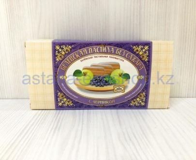 Белевская пастила с черникой, ручная работа (без сахара) — 180 г