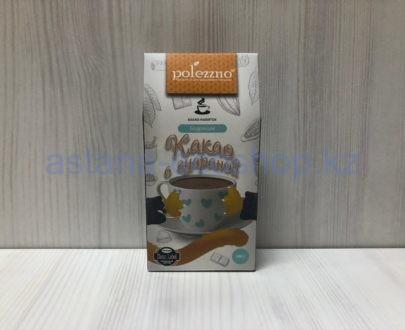 Напиток какао с гуараной — 200 г