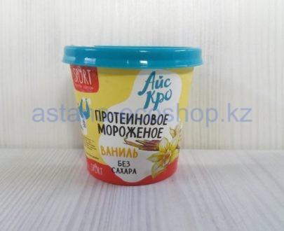 Мороженое протеиновое 'Ваниль' (без сахара) — 75 г