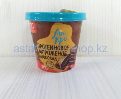 Мороженое протеиновое 'Шоколад' (без сахара) — 75 г