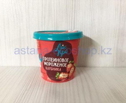 Мороженое протеиновое молочное 'Клубника' (без сахара) — 75 г