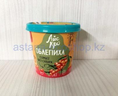 Сорбет (десерт) замороженный 'Облепиха' (без сахара) — 75 г