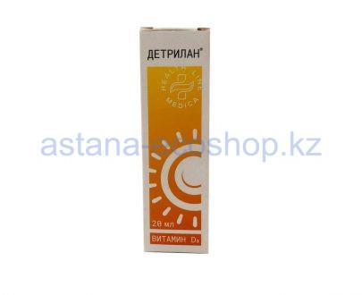 Детрилан Витамин D3 20 мл 2500