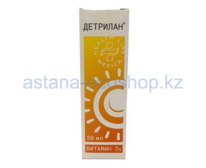 Детрилан Витамин D3 50 мл 3800