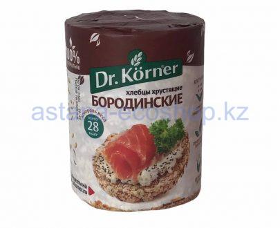 Dr. Korner хлебцы хрустящие Бородинские 100 гр 420