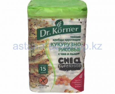 Dr. Korner тонкие хлебцы хрустящие кукурузно-рисовые с чиа и льном 100 гр 700